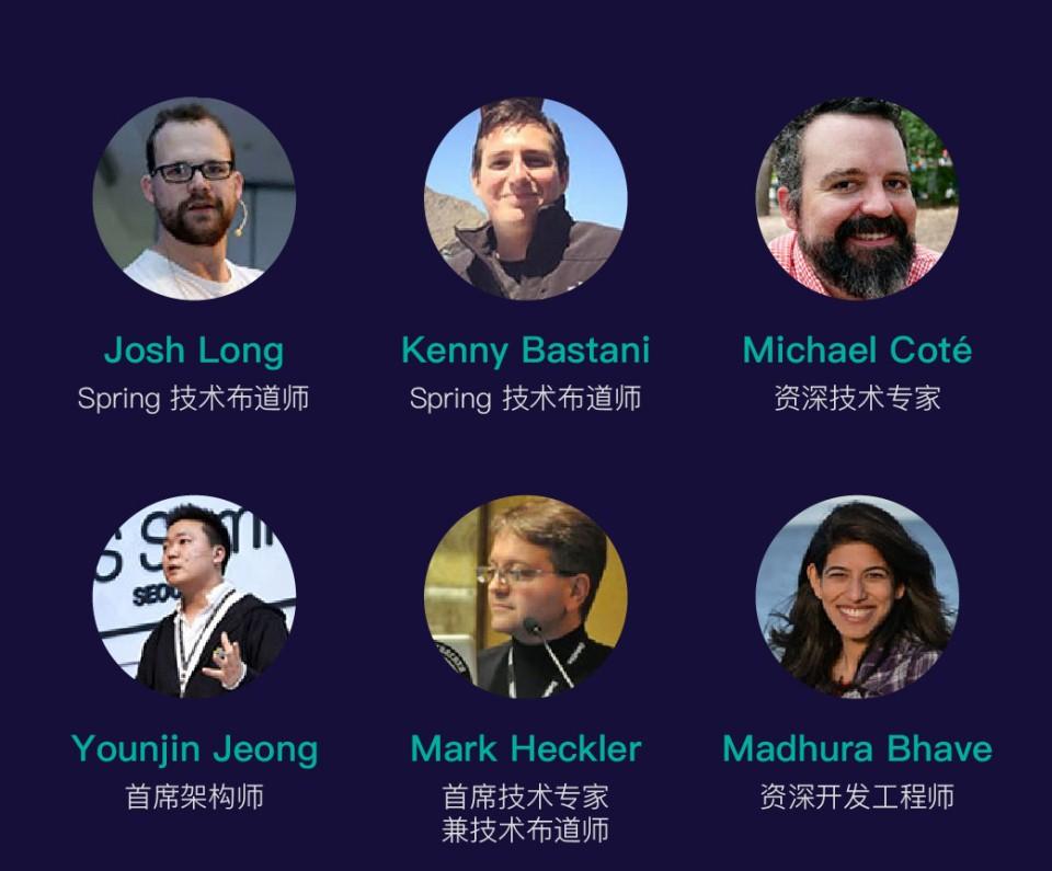 从Java到Spring为何独得青睐Spring Summit 2017不可不知的那些事儿