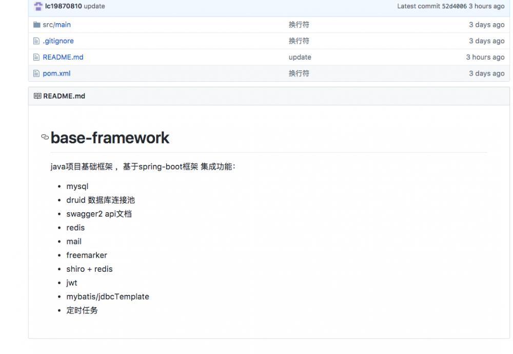 spring boot构建微服务框架