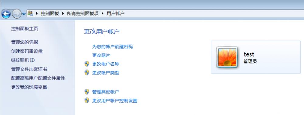 Windows如何实现登陆系统不用输入密码