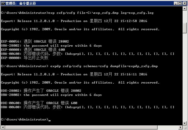 数据库文件坏块损坏导致打开时报错的恢复方法