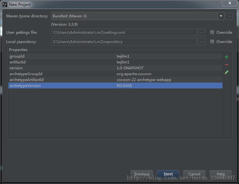 idea中搭建ssm整合框架(超详细哦)