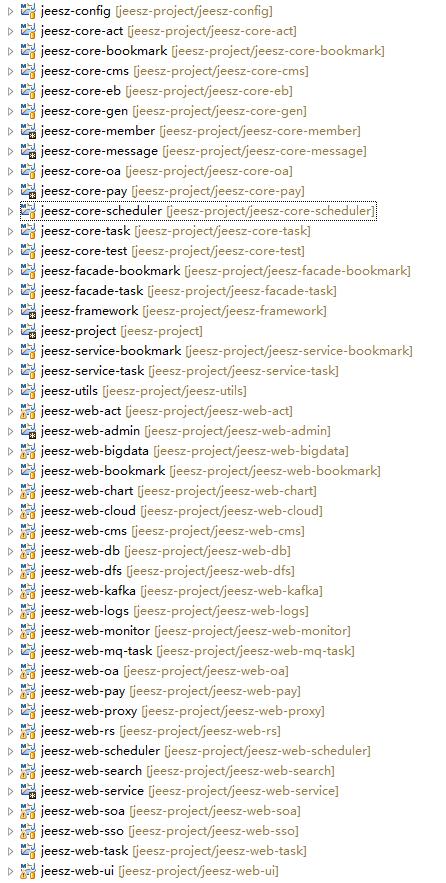 SSM框架Spring+SpringMVC+MyBatis——详细整合教程