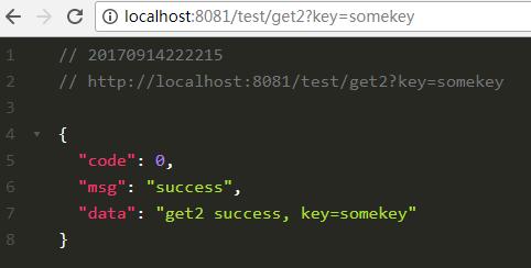 程序员你为什么这么累【续】:编写简陋的接口调用框架 - 动态代理学习