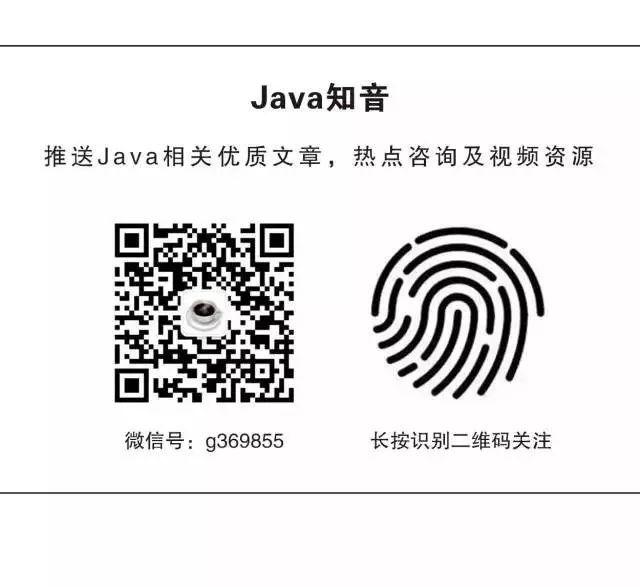 六款JavaWeb项目源码下载