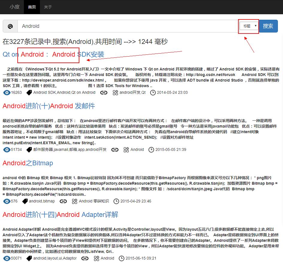 Elasticsearch系列(十一)----Spring整合Elasticsearch5.5.1的TransportClient客户端