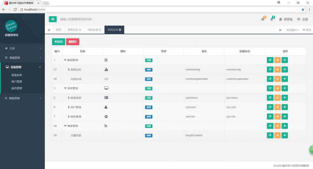 bootdo —— 基于 Springboot Mybatis的后台管理系统