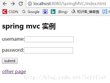 Spring MVC入门(二)
