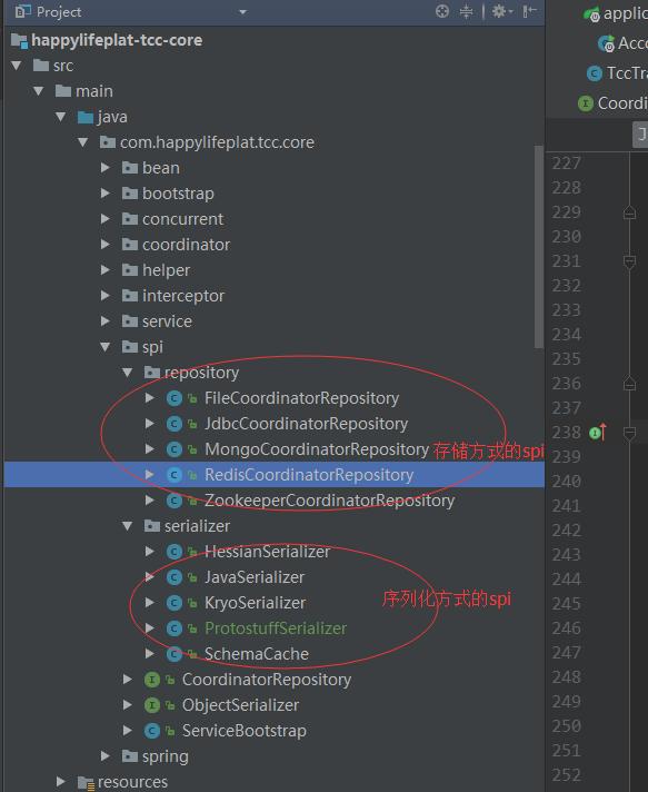 tcc分布式事务框架源码解析系列(三)之项目启动