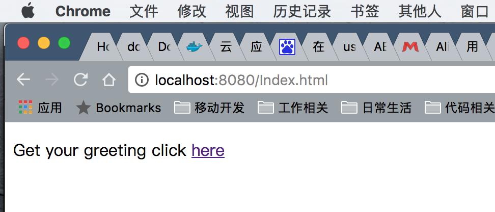 Android开发搞Web - SpringBoot 制作Web UI界面