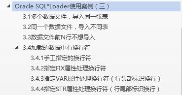 Oracle SQL*Loader使用案例(三)