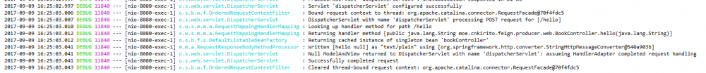 从 Feign 使用注意点到 RESTFUL 接口设计规范