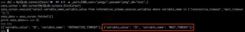 【MySQL】参数wait_timeout和interactive_timeout的作用和区别是什么?