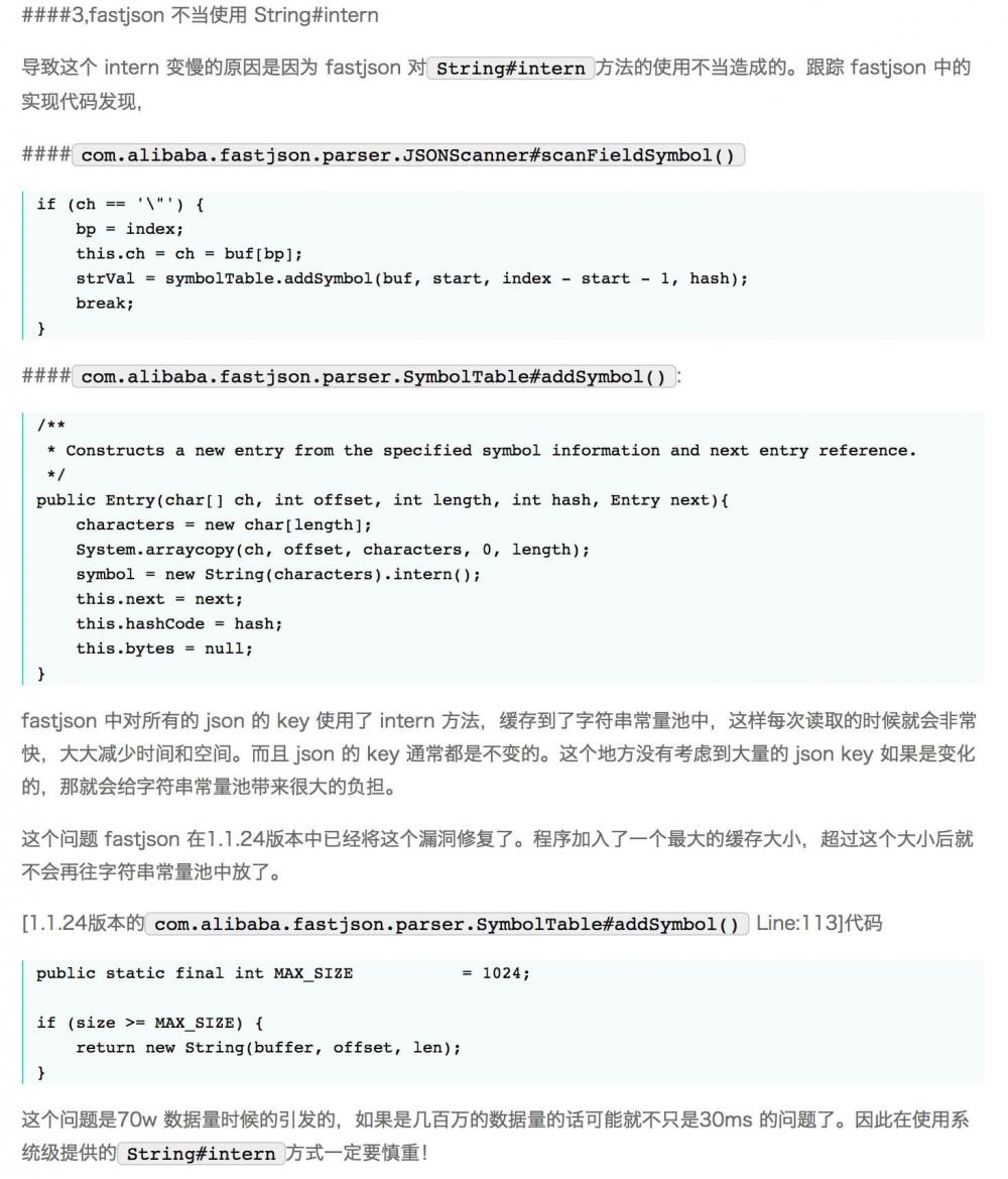 SpringCloud Eureka 源码解析 —— StringCache