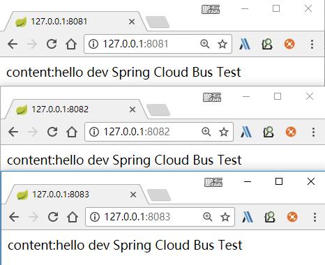 Spring Cloud(十一)高可用的分布式配置中心 Spring Cloud Bus 消息总线集成(RabbitMQ)