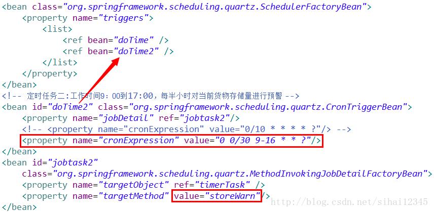 Spring计时器任务 Spring整合JavaMail(邮件发送)