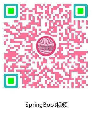 小马哥 《Java 微服务实践 - Spring Boot 系列》强烈推荐