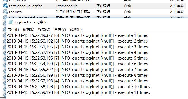 Quartz.NET 作业调度(五):部署
