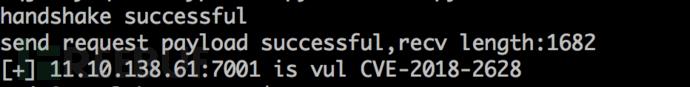 WebLogic CVE-2018-2628漏洞验证
