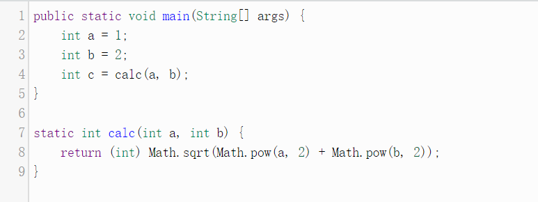 Java字节码的介绍