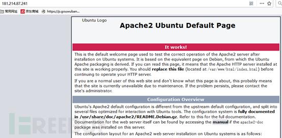 Linux系统ETN挖矿病毒实例分析