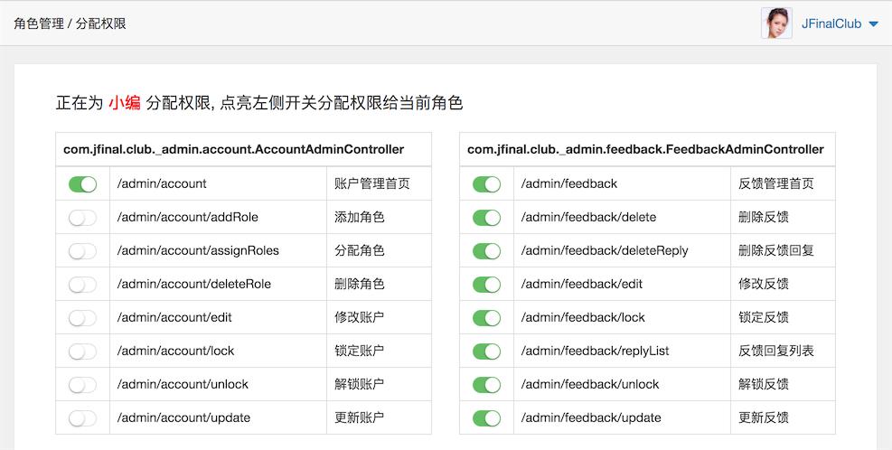 JFinal 3.4 发布,将极速贯彻到 UI 层