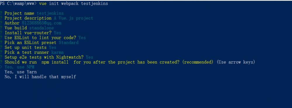 实战笔记:Jenkins打造强大的前端自动化工作流