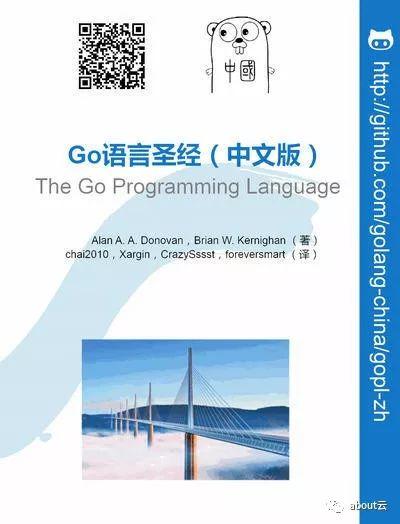 区块链开发语言之go语言学习线路指导