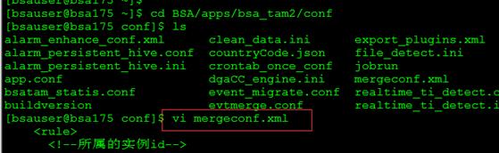 Weblogic 反序列化远程代码执行漏洞CVE-2018-2628 技术分析与防护方案