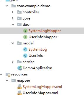 从零搭建自己的SpringBoot后台框架(九)