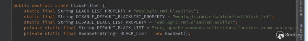 Weblogic 反序列化漏洞(CVE-2018-2628)漫谈