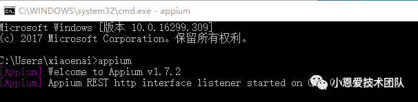 Appium Android For Windows 搭建环境
