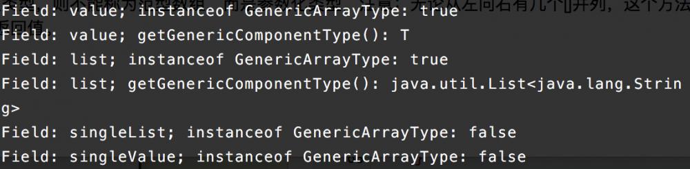 Java中的Type类型详解