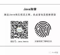 Java面试题及答案(12)