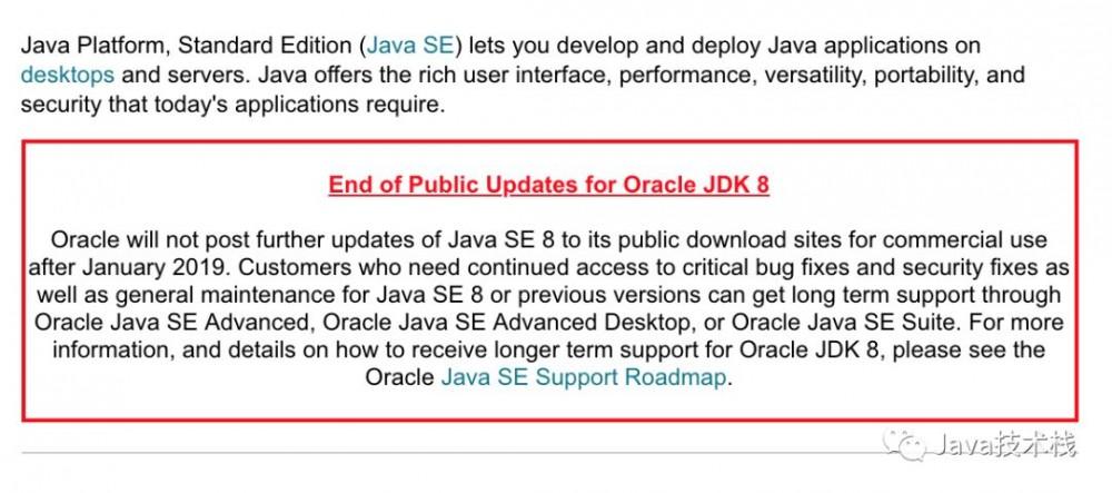 天了噜,Java 8 要停止维护了