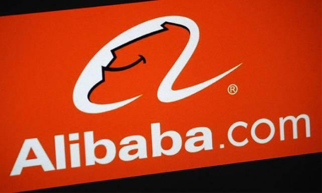 阿里受邀加入Java国际组织 中国标准全球化在望