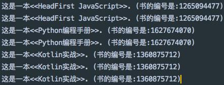 Java实现享元模式-Flyweight