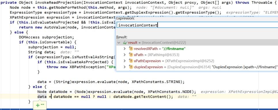 spring-data-XMLBean XXE复现分析