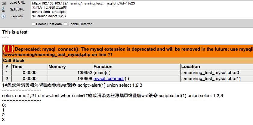 HTTP协议内攻击检测基本原理