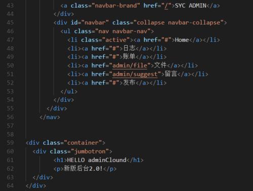 SCTF2018 Web Writeup