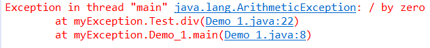 Java异常处理实例讲解