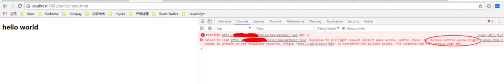 spring-boot + jsonp 解决前端跨域问题