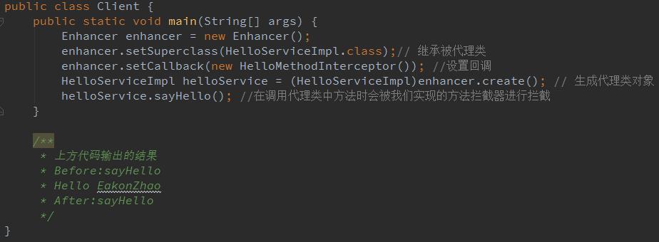Spring源码剖析5:JDK和cglib动态代理原理详解