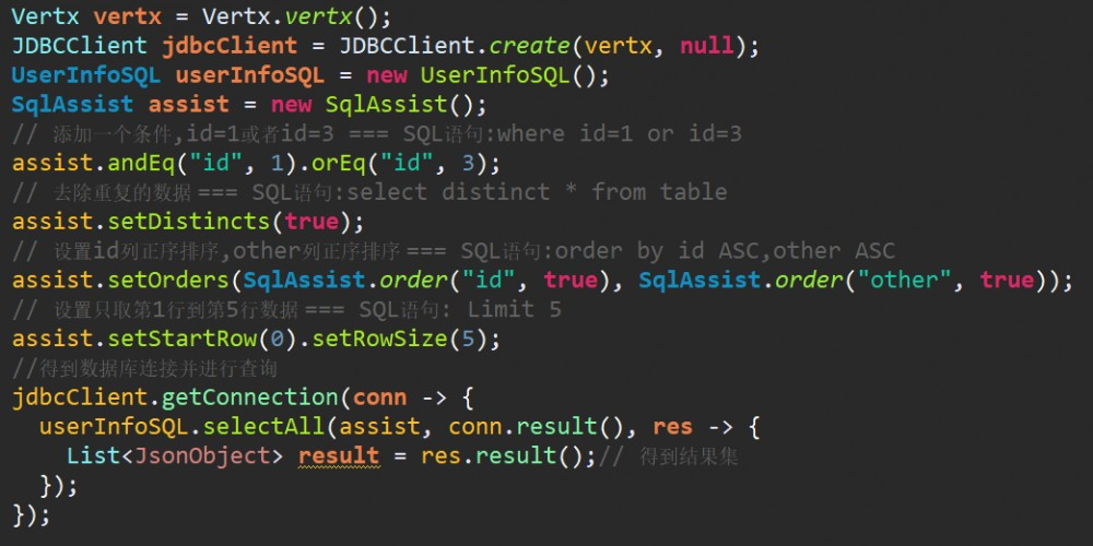 Vert.x-generator 2.0.0 发布,Vert.x 代码生成器