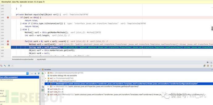 JDK7u21反序列化漏洞分析