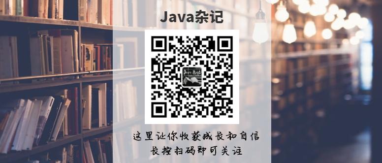 咱们一起聊聊Java异常