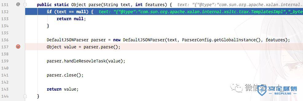 【技术分享】fastjson <= 1.2.24 反序列化漏洞分析
