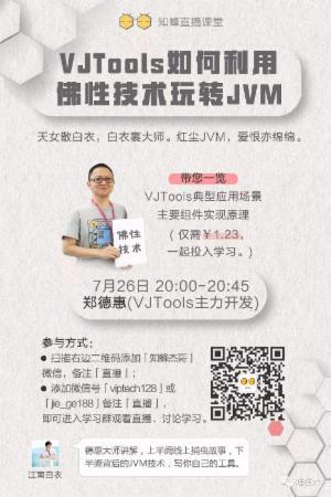 关键系统的 JVM 参数推荐(2018 仲夏版)