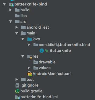 自定义Android注解Part3:绑定