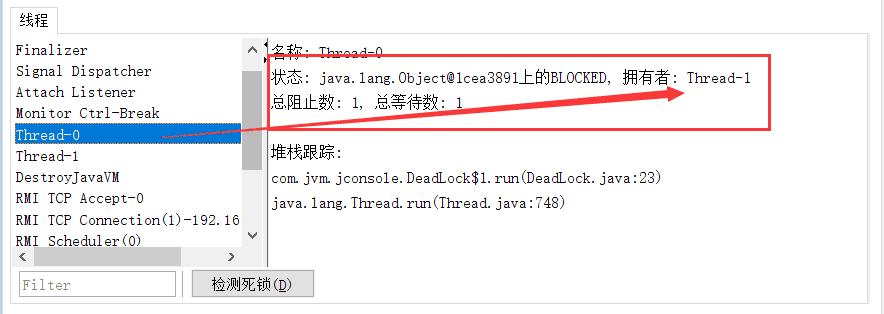 JVM分析工具概述