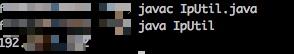 Java实现获取本机Ip的工具类